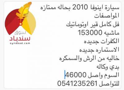 201021461293373