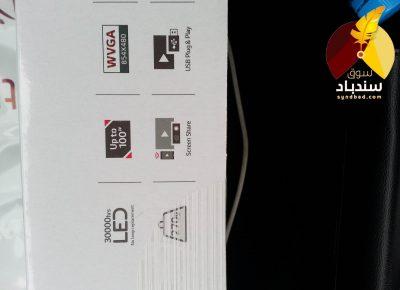 LGG5معبروجكتورالجيمينيوايرلس41461971400