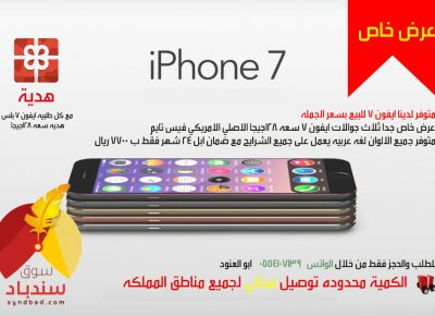 Iphone7i1478622031163600411478706225
