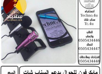 i1478136855768800911478232899