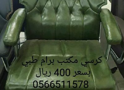 41488555669