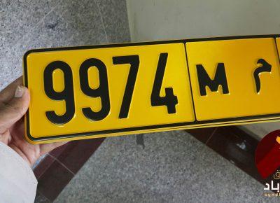 KitMmSV1466265359